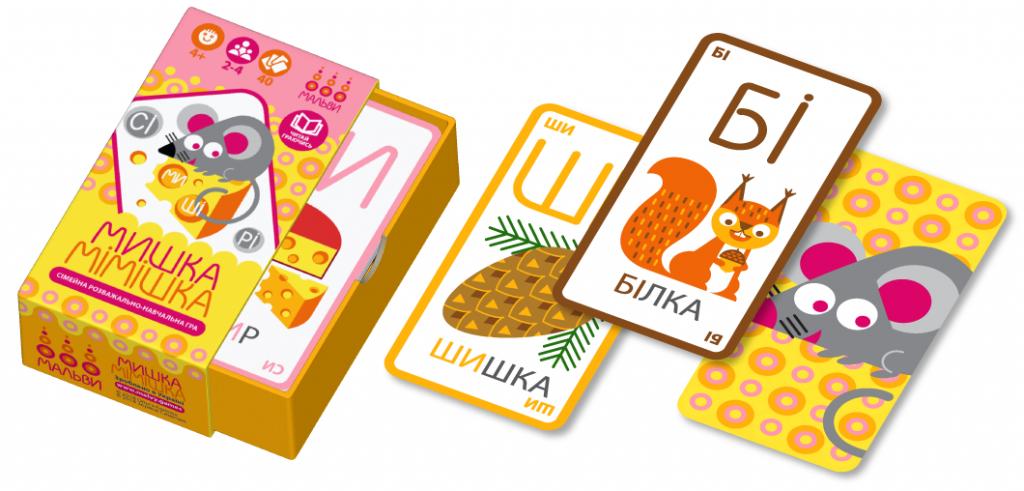 Правила гри Мишка-мімішка. Коробка та картки.