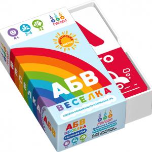 Коробка гри АБВ веселка - українська абетка