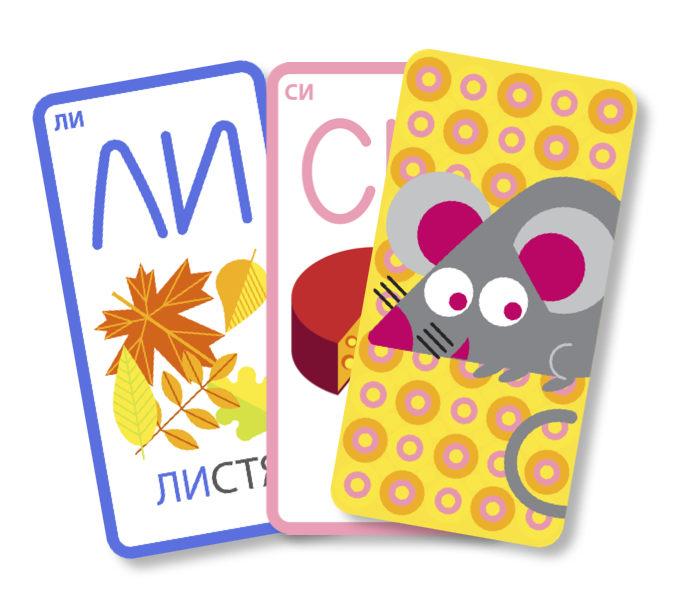 ЛИС, з карток до гри Мишка-мімішка.