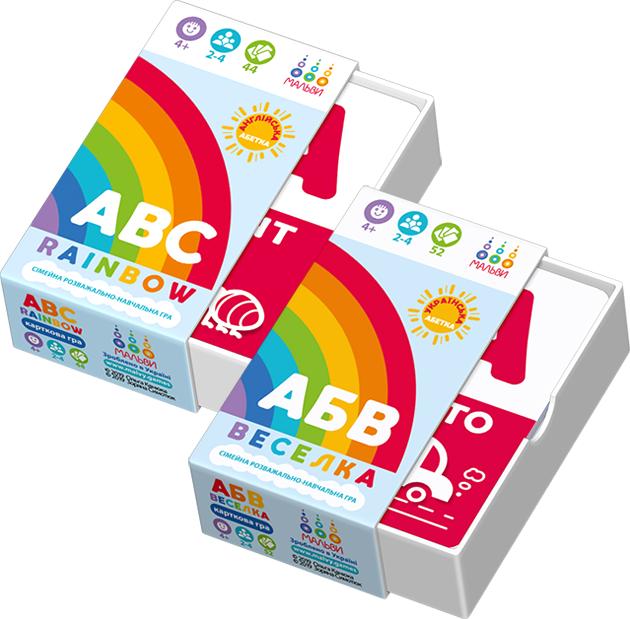 Коробки до ігор АБВ веселка та ABC rainbow