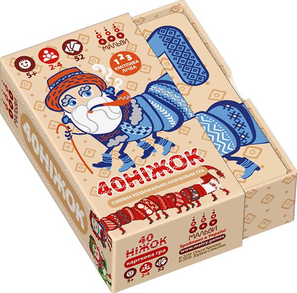 Коробка до гри 40ніжок