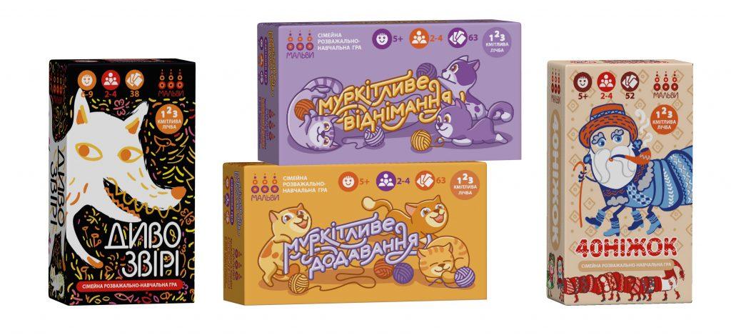 Математичні ігри від Malvy.games